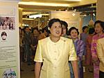 สมเด็จพระเทพรัตนราชสุดาฯ สยามบรมราชกุมารี เสด็จฯ ไปทรงเป็นประธานการเปิดนิทรรศการ