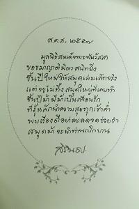 poem_1