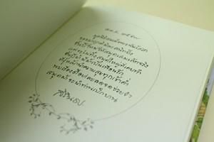 poem_2